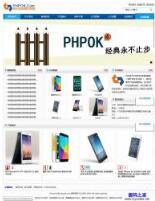 PHPOK轻型企业站系统 1.1.35