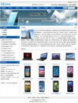 OECMS企业网站管理系统 4.3
