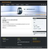闻名企业网站系统 5.3 简体中文GB2312