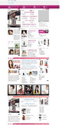 爱美网整站源码下载,动易内核,女性时尚门户网站源码