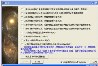 屏幕录像专家2013+注册机免费下载,100%可用亲测