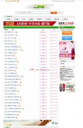 广州二手网整站源码+shop+BBS论坛+分类信息,DEDECMS内核