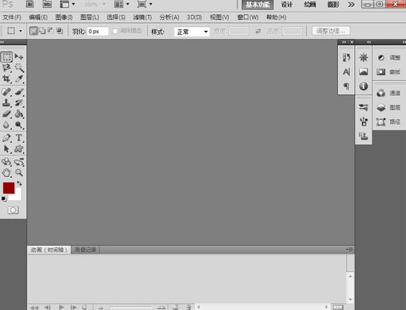 推荐一款好用的PS|Photoshop CS5绿化破解版