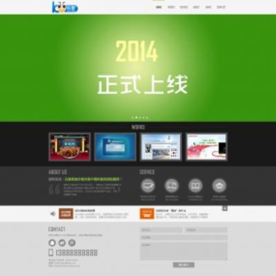 精美网络工作室 企业/织梦dede5.7 免费模板下载