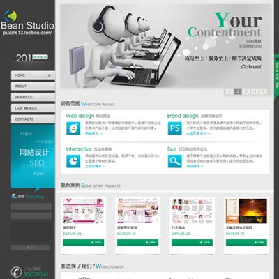 dedecms织梦免费网络公司模板