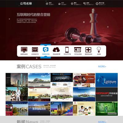 织梦html5网络公司企业模板