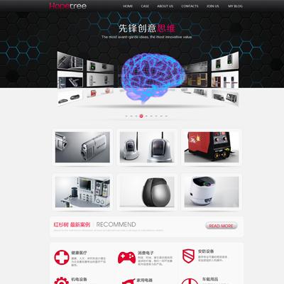 HTML5黑色超炫织梦网络公司模板