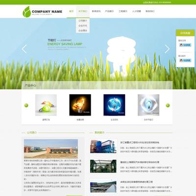 绿色大气节能灯织梦企业模板