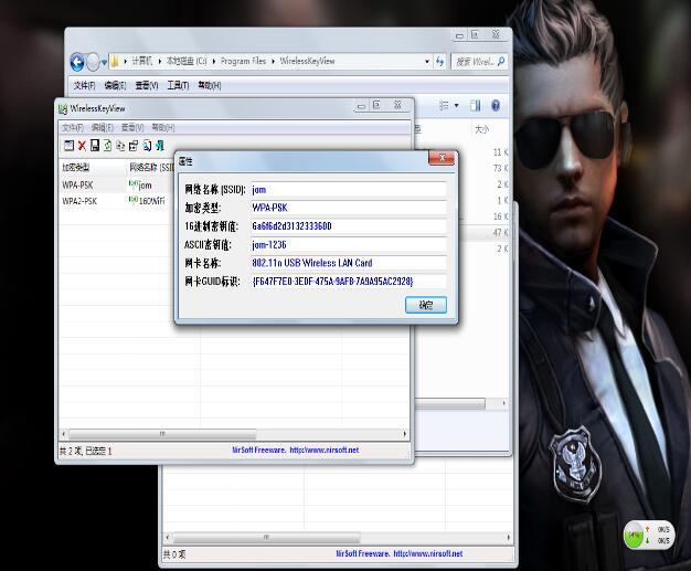 二十款免费WiFi破-解heike(shen tou测试)工具