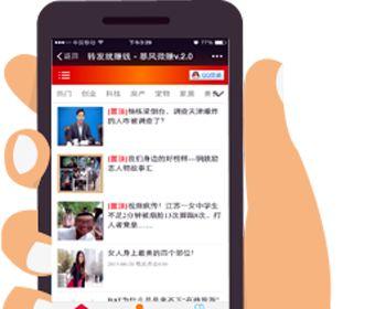 【php源码】微信转发|分享文章赚钱系统V4.0多用户商业版