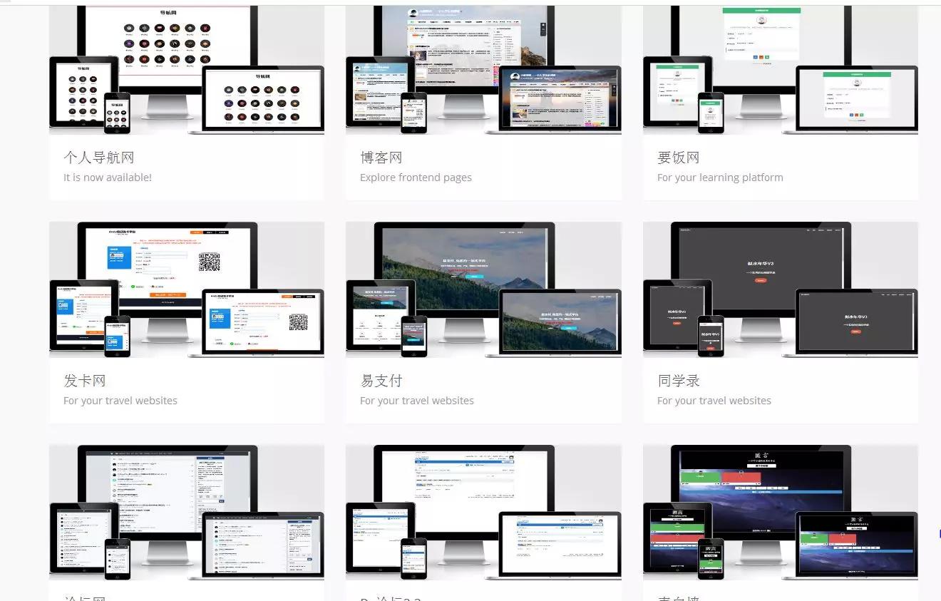 最新自助建站系统网站免费源码下载