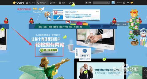 网页模版,个人网站建设入门知识