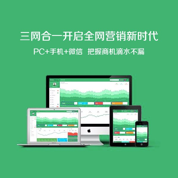 互联网建设网站源码免费下载