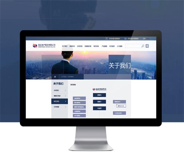 上海靠谱的网站建设哪家便宜24小时热线