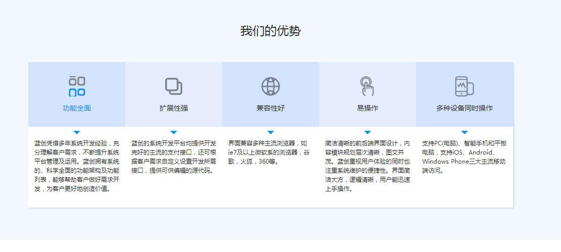 郑州郑州网站建设河南做网站公司哪家好