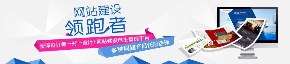 深圳网站建设哪家好【互联网头条】