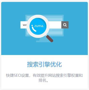 网站seo优化_广州网站优化-广州seo-网站优化_网站seo优化怎么做