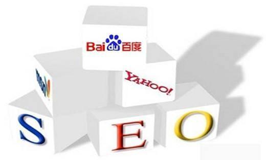 企业网站如何做好seo优化