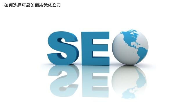 网站seo快速排名软件_seo软件排名_seo刷排名软件