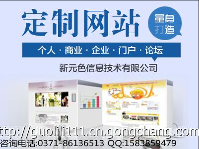 东莞东城网站建设哪家好?一个专业的外包公司靠的是什么?