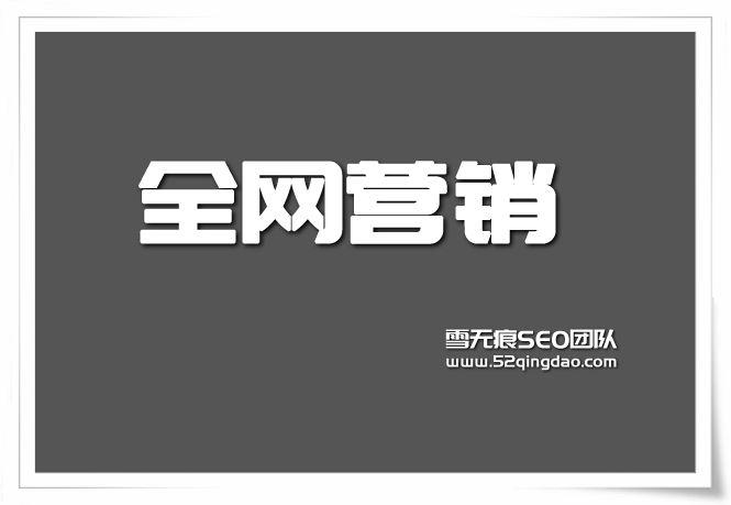 郑州seo-关键词排名优化软件