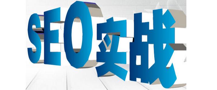seo排名点击器_seo排名点击_排名点击器源码