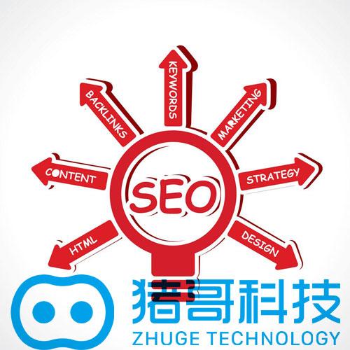 网站seo优化外包公司可以为企业带来什么?