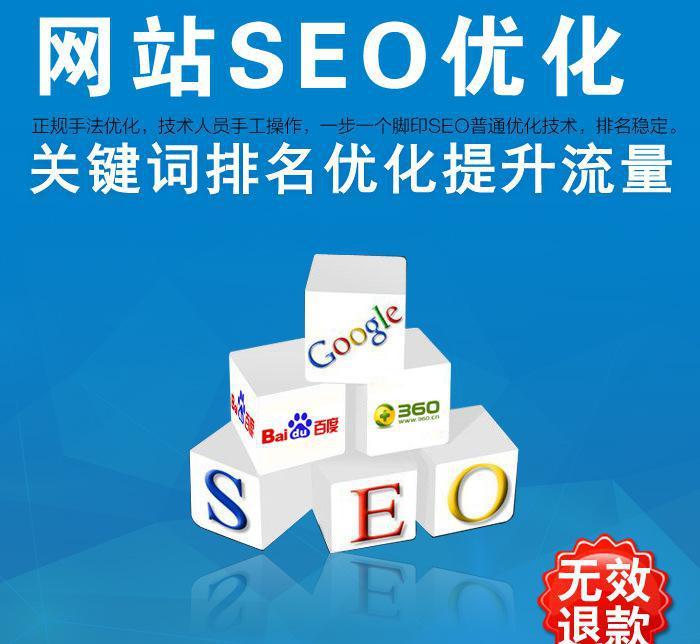 关键词排名公司:360关键词快速排名公司?