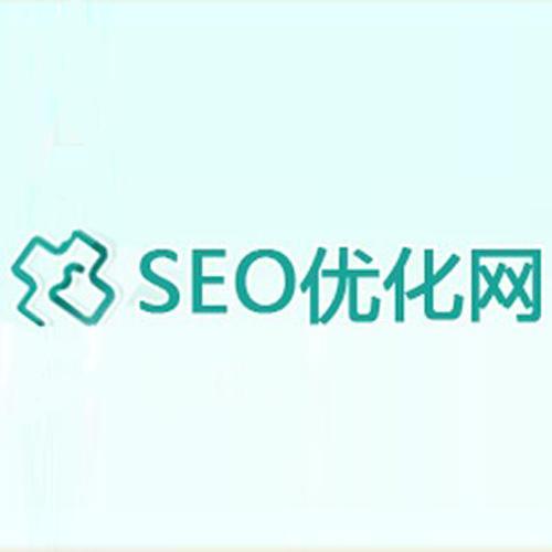 英文seo是什么意思